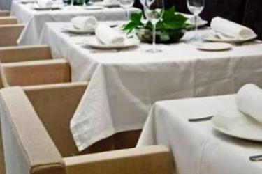 Hotel Zenit Sevilla: Restaurant SEVILLE