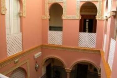 Hotel Zaida: Exterior SEVILLE