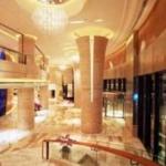 Hotel Nikko Shanghai