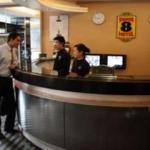 Super 8 Hotel (Shanghai Tianlin Road Shop)