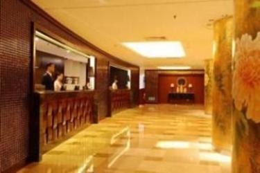 Xinyu Hotel (Formerly Donglai Hotel - Oriental Bund): Garage SHANGHAI
