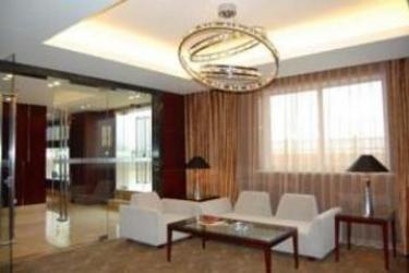 Xinyu Hotel (Formerly Donglai Hotel - Oriental Bund): Giardino SHANGHAI