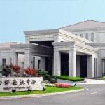 Xijiao State Guest Hotel