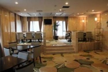 Hotel Xuhui International Executive Suites Shanghai: Außen SHANGHAI