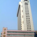 PULLMAN SHANGHAI JING AN 5 Stelle