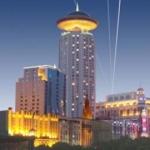 RADISSON BLU HOTEL SHANGHAI NEW WORLD 5 Stars