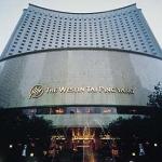 Hotel Hongqiao Jinjiang