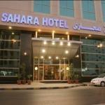 Hotel Sahara