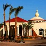 Hotel Regency Plaza Aqua Park & Spa Resort