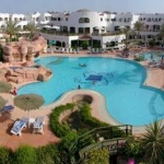 Hotel Verginia Sharm Resort & Aqua Park