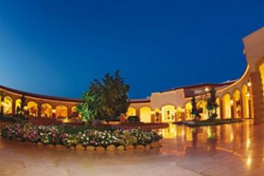 Hotel Coral Beach Rotana Resort-Tiran: Esterno SHARM EL SHEIKH