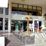 Hotel Sharm Holiday Resort