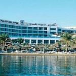 Hotel Marina Sharm