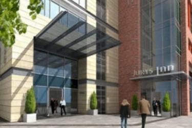 Hotel Jurys Inn Sheffield: Entrée SHEFFIELD