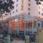 SHAN SHUI VOGUE HOTEL MEILIN 3 Stars