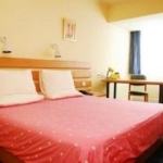 Hotel Home Inns Xin Zhou