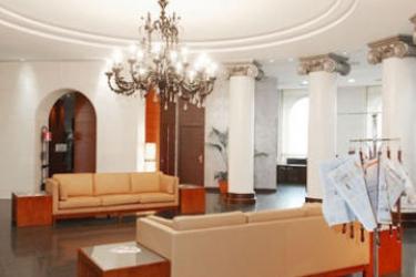Hotel Nh Siena: Hall SIENNE