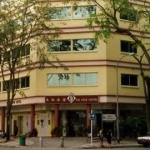 Hotel Tai Hoe
