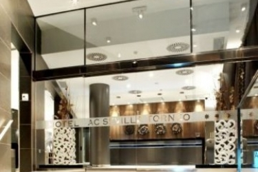 Hotel Ac Sevilla Torneo By Marriott: Ingresso SIVIGLIA