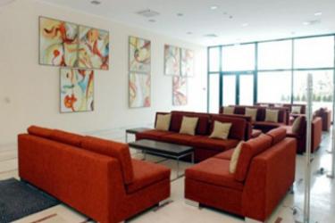 Vitosha Park Hotel: Lobby SOFIA