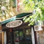 Hotel Bulgari Boutique