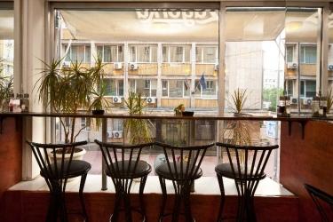 Slavyanska Hotel Beseda: Bar SOFIA