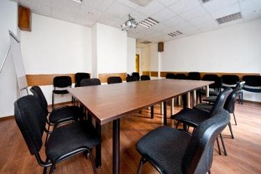 Slavyanska Hotel Beseda: Conference Room SOFIA