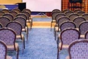 Corus Hotel Solihull: Conference Room Solihull