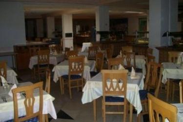 Hotel Sol El Mouradi: Internet Point SOUSSE