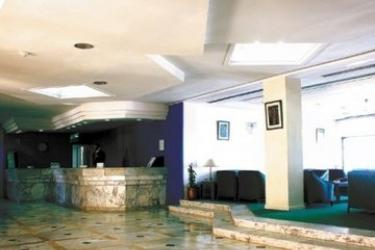 Hotel Abou Nawas Nejma: Lobby SOUSSE