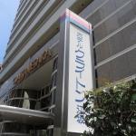 HOTEL CLAITON ESAKA 3 Etoiles