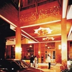 Hotel Hilton International