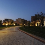 Hotel Le Residenze Archimede