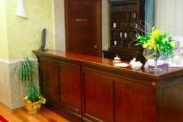 Hotel Teocrito: Lobby SYRACUSE