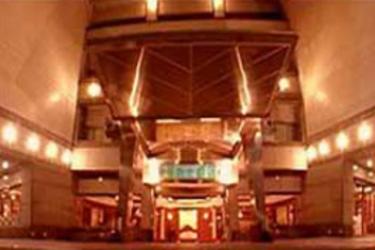 Hotel Empress: Entrada TAIPEI