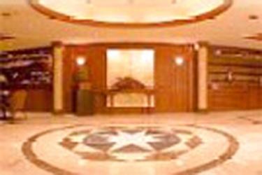 Hotel Empress: Lobby TAIPEI