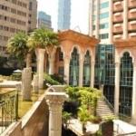 Hotel Agora Garden Taipei
