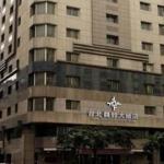 Hotel Taipei Fullerton Nanjing East Road