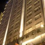 Hotel Asia Pacific