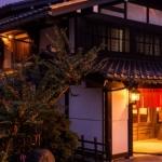 Hotel Ryokan Asunaro