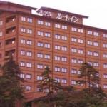 Hotel Route Inn Grantia