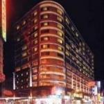 FULLON HOTEL JHONGLI 4 Sterne