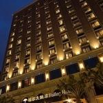 FULLON HOTEL LINKOU 4 Sterne