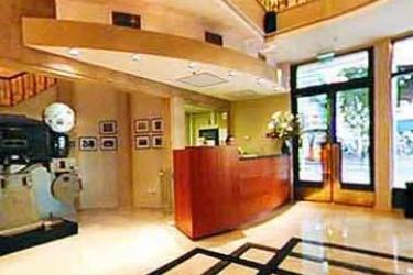 Hotel Cinema: Lobby TEL AVIV