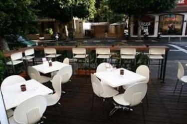 Hotel Arlozorov Suites: Giardino TEL AVIV