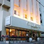 Hotel Prima City