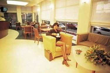 Hotel Melody: Lounge Bar TEL AVIV