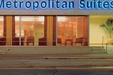 Hotel Metropolitan: Entrée TEL AVIV