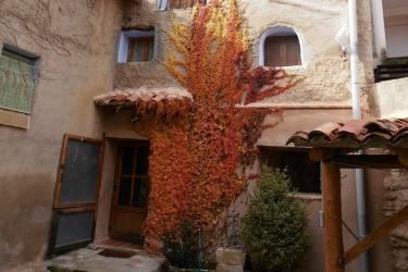 Hotel Mirador Del Maestrazgo: Esterno TERUEL