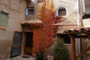 Hotel Mirador Del Maestrazgo: Sala Conferenze TERUEL